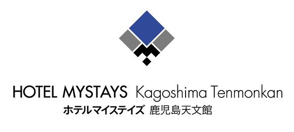 ホテルマイステイズ鹿児島天文館